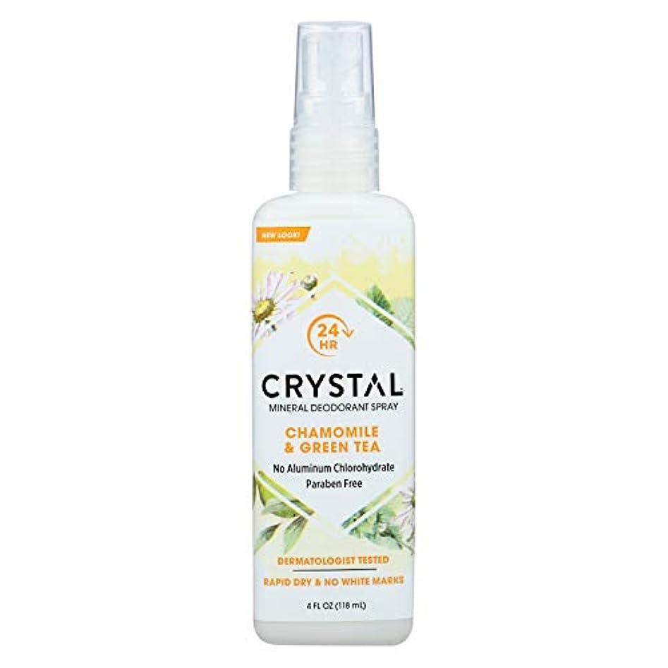 逃れるあなたが良くなりますドットCrystal Body Deodorant - 水晶本質のフランスの運輸Chamomile及び緑茶によるミネラル防臭剤ボディスプレー - 4ポンド