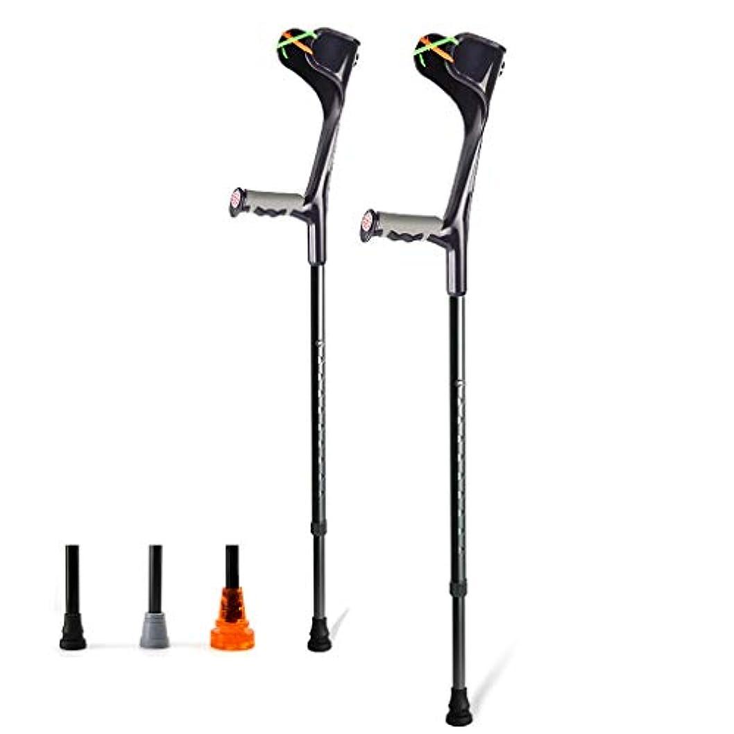イブアシスタントディプロマ脇の下の松葉杖アルミ製前腕松葉杖大人と10代の若者のために調節可能な軽量アームカフ松葉杖人間工学的のハンドル快適なグリップ2松葉杖の