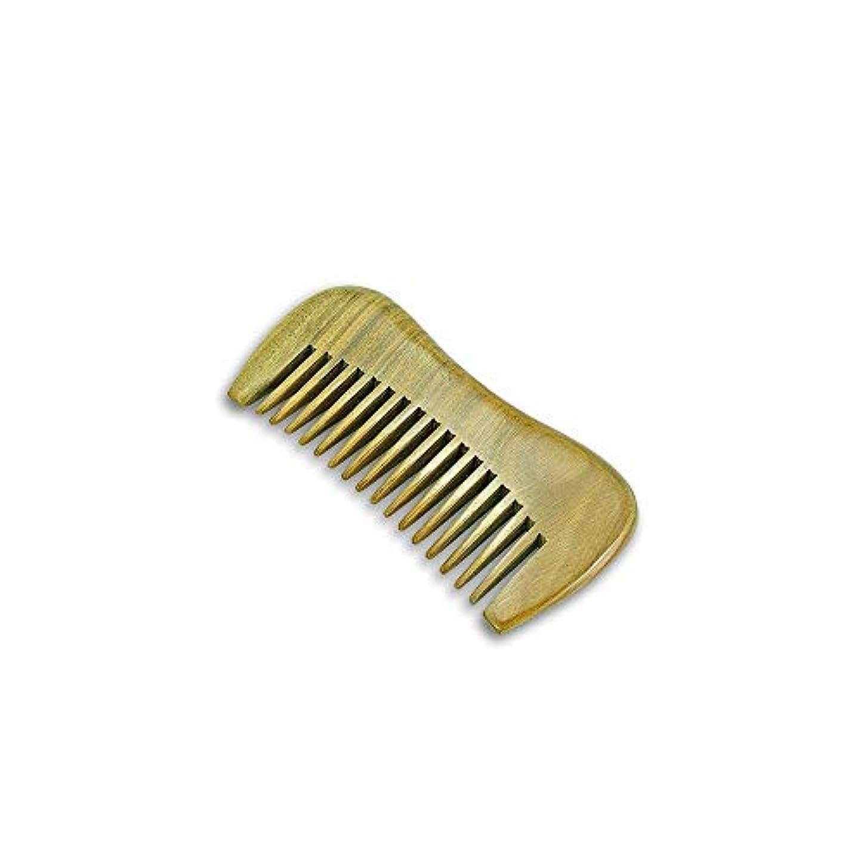 現実銀食料品店WASAIO 毛は自然なハンドメイドの緑のビャクダンの櫛の携帯用広い歯の櫛にブラシをかけます (色 : Photo color)
