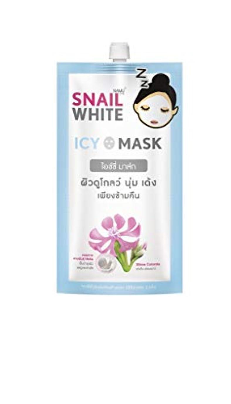 ブルーベルのど追放するSnail White ICY MASK 7 ml.