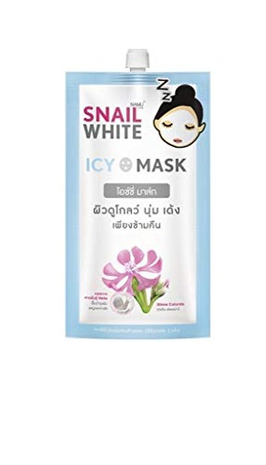 劣るヒョウドットSnail White ICY MASK 7 ml.