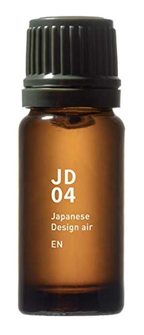 クラシカル二層主流JD04 艶 Japanese Design air 10ml