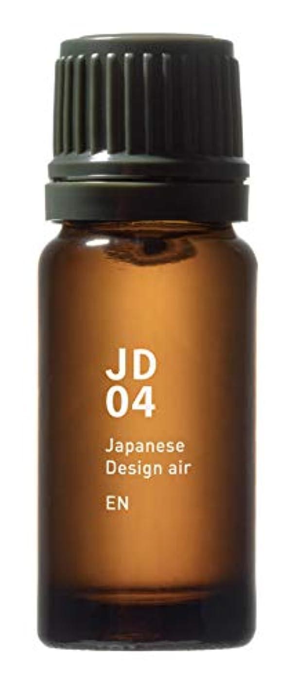 学部見つけた秋JD04 艶 Japanese Design air 10ml