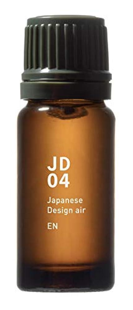 寝る派生するビールJD04 艶 Japanese Design air 10ml