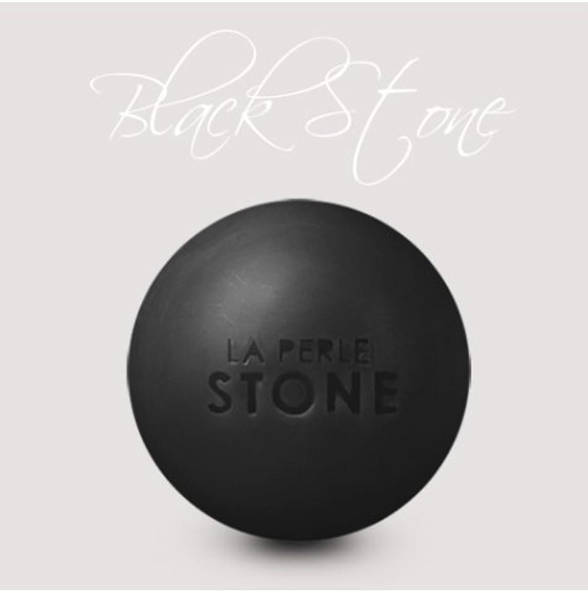 から呪われた円形[Beautyairport]ブライトニングパールストーン(Brightening Pearl Stone)5種から選択 (BLACK) [並行輸入品]