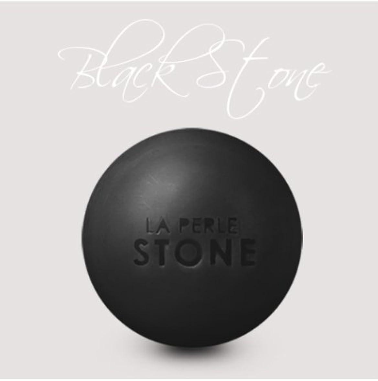 落ち着かないの間に考える[Beautyairport]ブライトニングパールストーン(Brightening Pearl Stone)5種から選択 (BLACK) [並行輸入品]