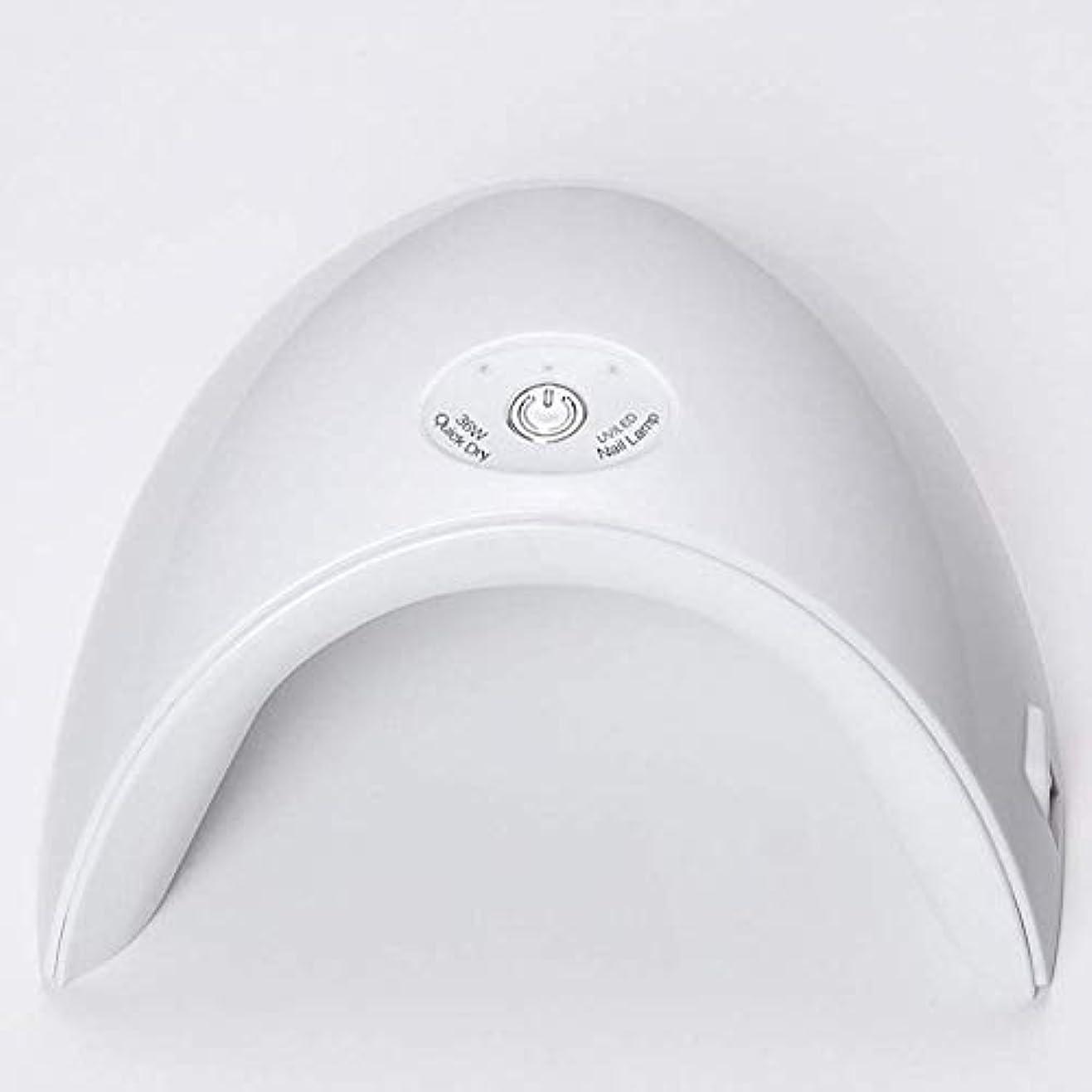 第インターネットアグネスグレイネイル光線療法機械ドライヤー36W誘導スマートLed光線療法のりネイルアートライトセラピーライトツール