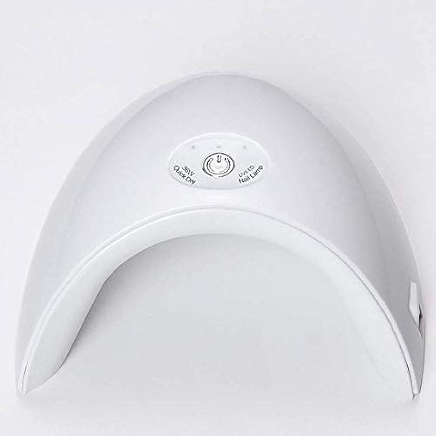 文明岸岸ネイル光線療法機械ドライヤー36W誘導スマートLed光線療法のりネイルアートライトセラピーライトツール