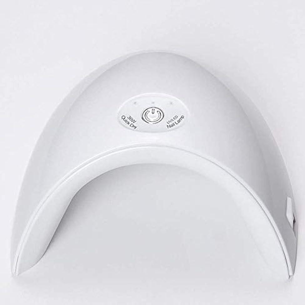 ええトレード寛大なネイル光線療法機械ドライヤー36W誘導スマートLed光線療法のりネイルアートライトセラピーライトツール