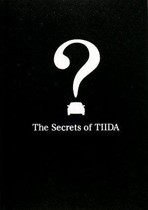 なぜ、ティーダは世界で一番売れている日産車になりえたのか?の詳細を見る