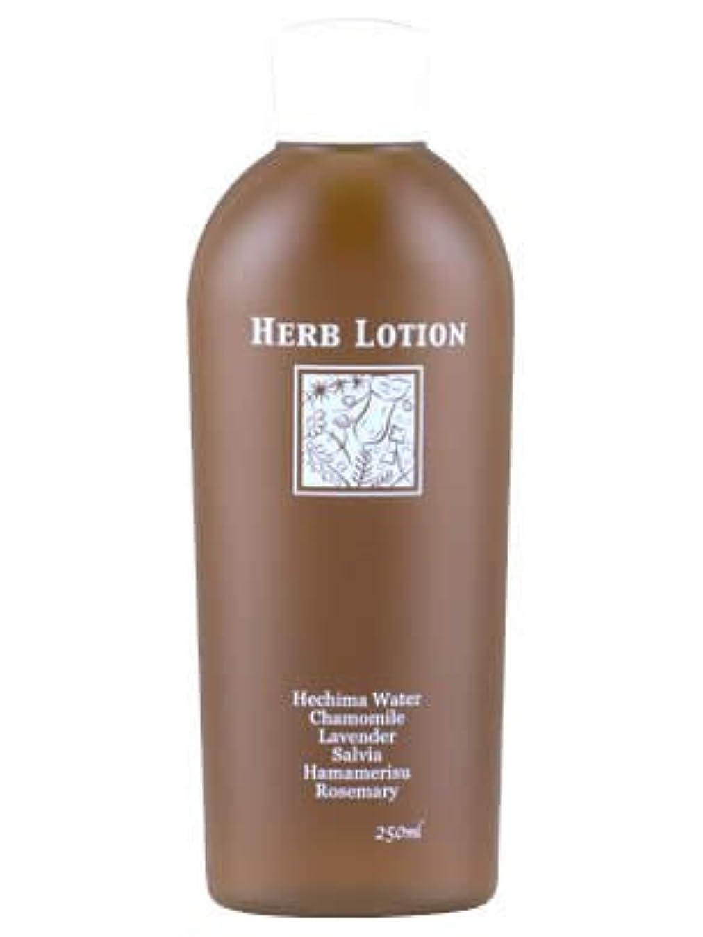 バーマドサリーパットハーブローション2(ハーブ化粧水) 250ml