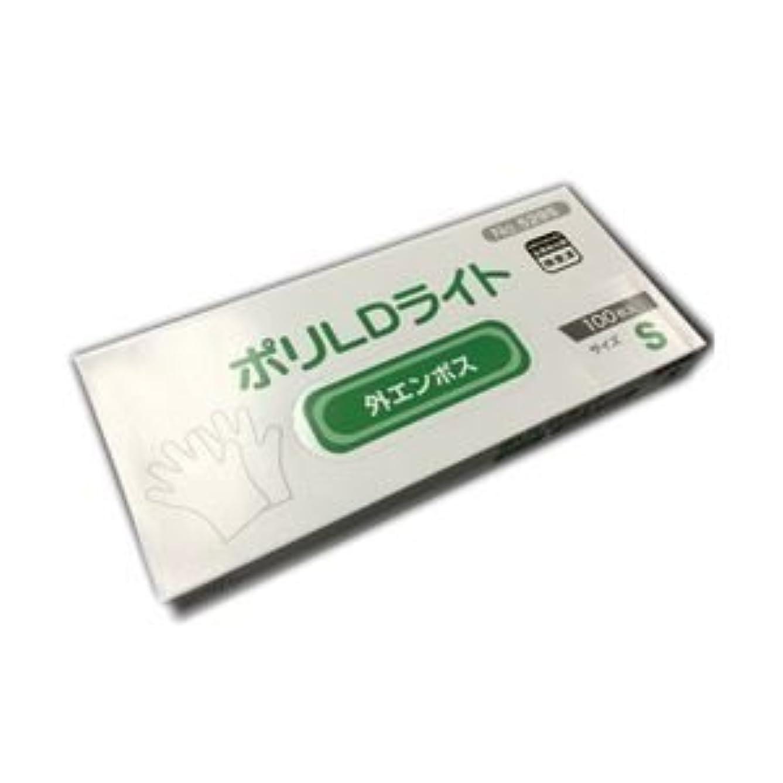森夫ビリー(業務用セット) オカモト 低密度ポリエチレン手袋 ポリLDライト S 1箱(100枚) 【×20セット】