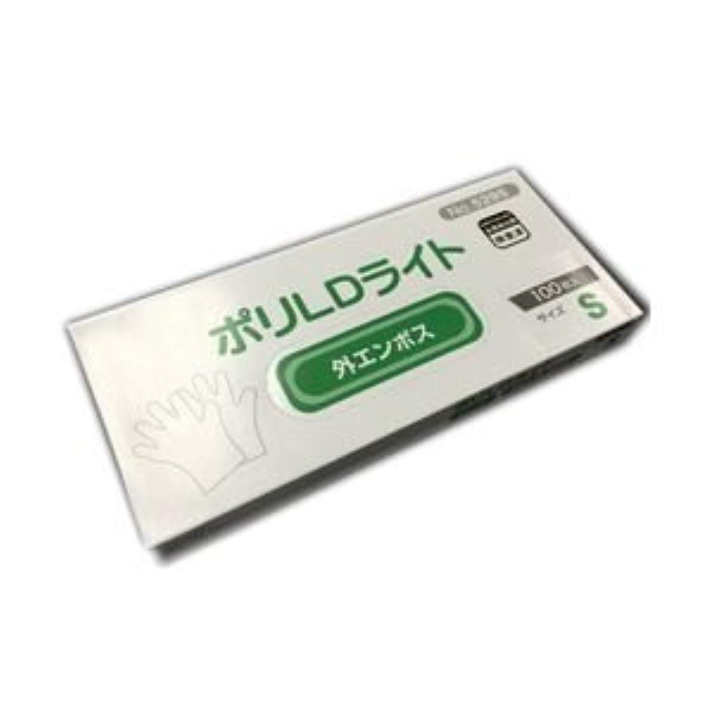 懐疑的デジタル隔離(業務用セット) オカモト 低密度ポリエチレン手袋 ポリLDライト S 1箱(100枚) 【×20セット】 dS-1639047