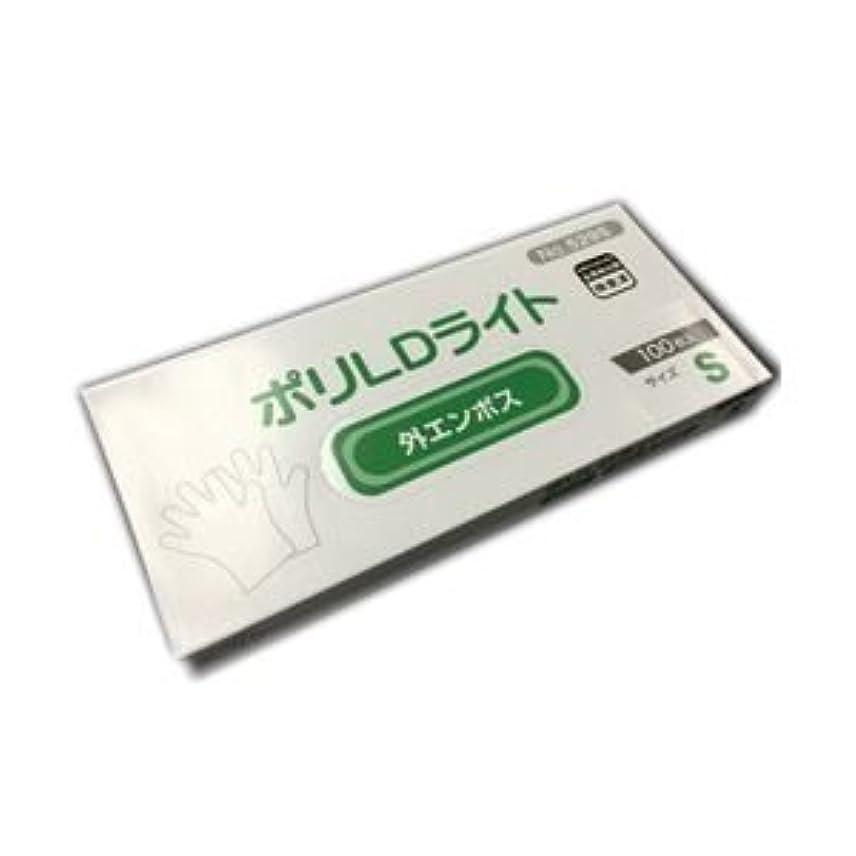 咳ナビゲーション再生(業務用セット) オカモト 低密度ポリエチレン手袋 ポリLDライト S 1箱(100枚) 【×20セット】