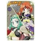 スレイヤーズNEXT VOL.1 [DVD]