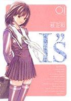 """I""""s<アイズ> 完全版 1 (ヤングジャンプコミックス)"""
