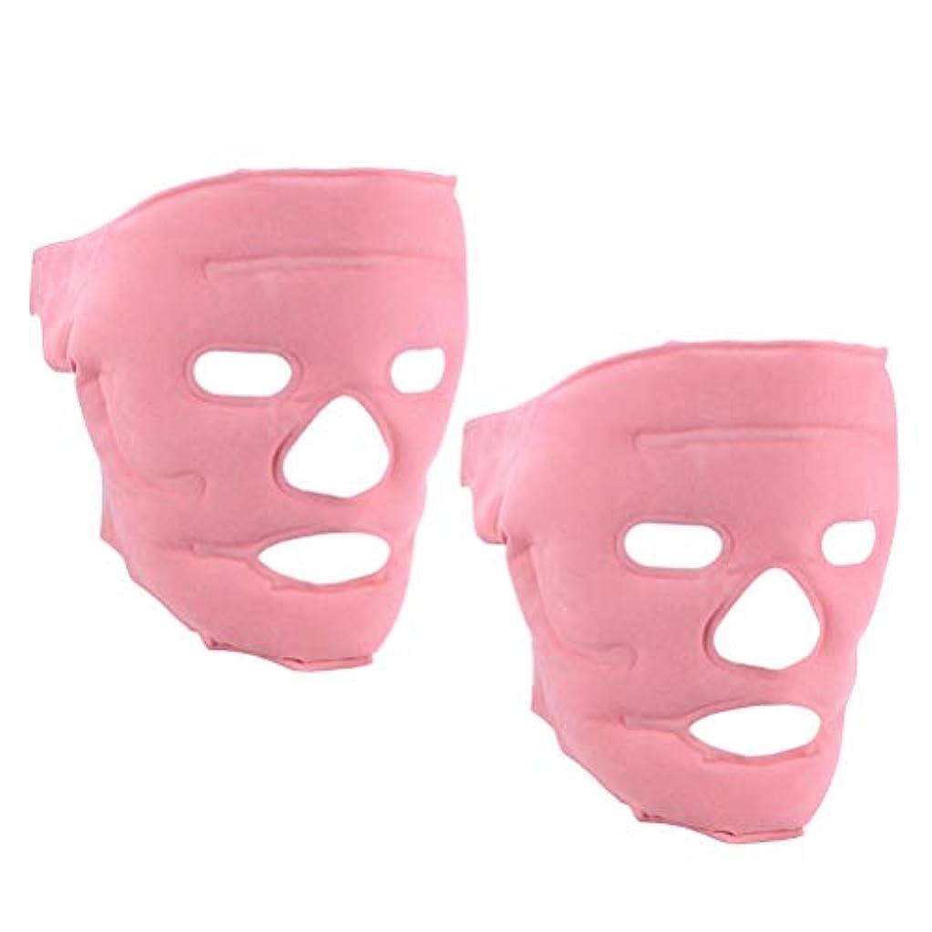 効果的に合併症心理学Healifty 2ピースアイススリム美容マスクフェイスマッサージ