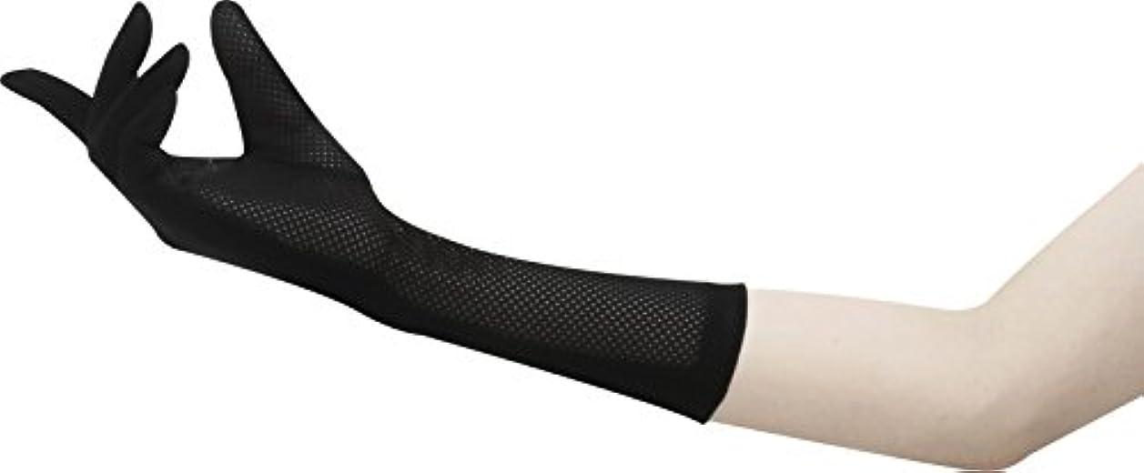 早くビーム充電おたふく手袋 UVカット率99.9% UPF50+ 内側メッシュセミロングUV手袋 (全長約33cm) UV-2221