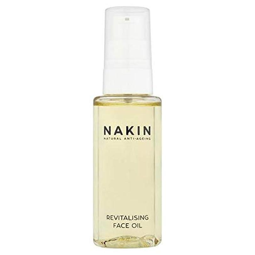 コンパニオン裕福なテレマコス[Nakin] 天然の抗老化活性化顔オイル50ミリリットルNakin - Nakin Natural Anti-Ageing Revitalising Face Oil 50ml [並行輸入品]