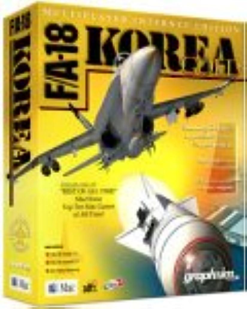 F/A-18 Korea Gold (輸入版)