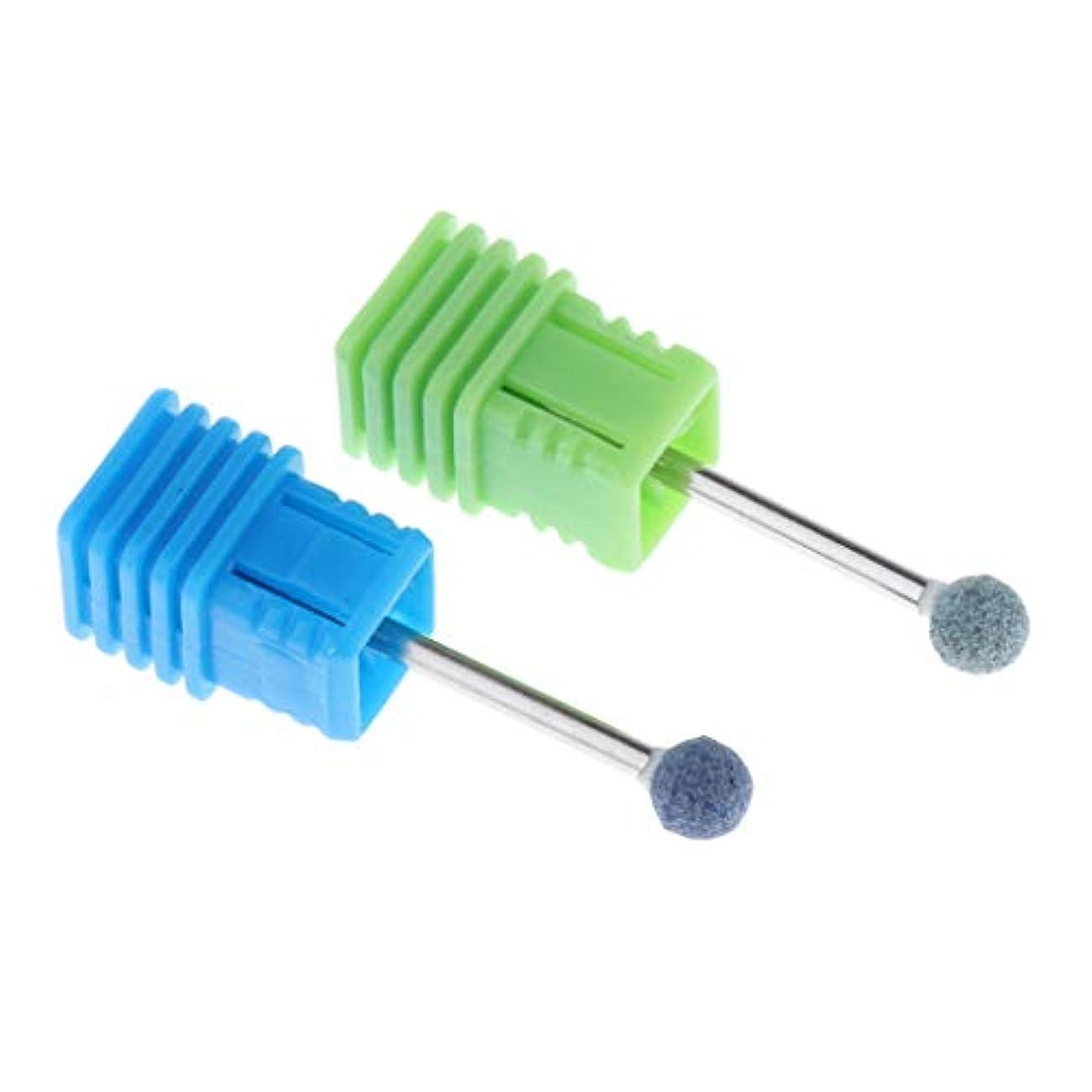本部登場お金爪 磨き ヘッド 電動研磨ヘッド ネイル グラインド ヘッド アクリルネイル用ツール 2個 全6カラー - 緑+青