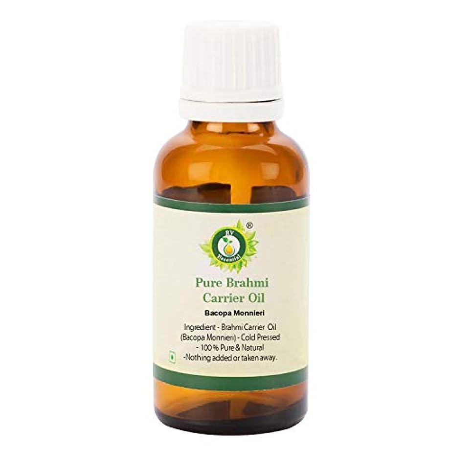 天才あいまいさ不適当純粋なブラフミ油300ml (10oz)- Bacopa Monnieri (100%純粋で天然の希少ハーブシリーズ) Pure Brahmi Oil