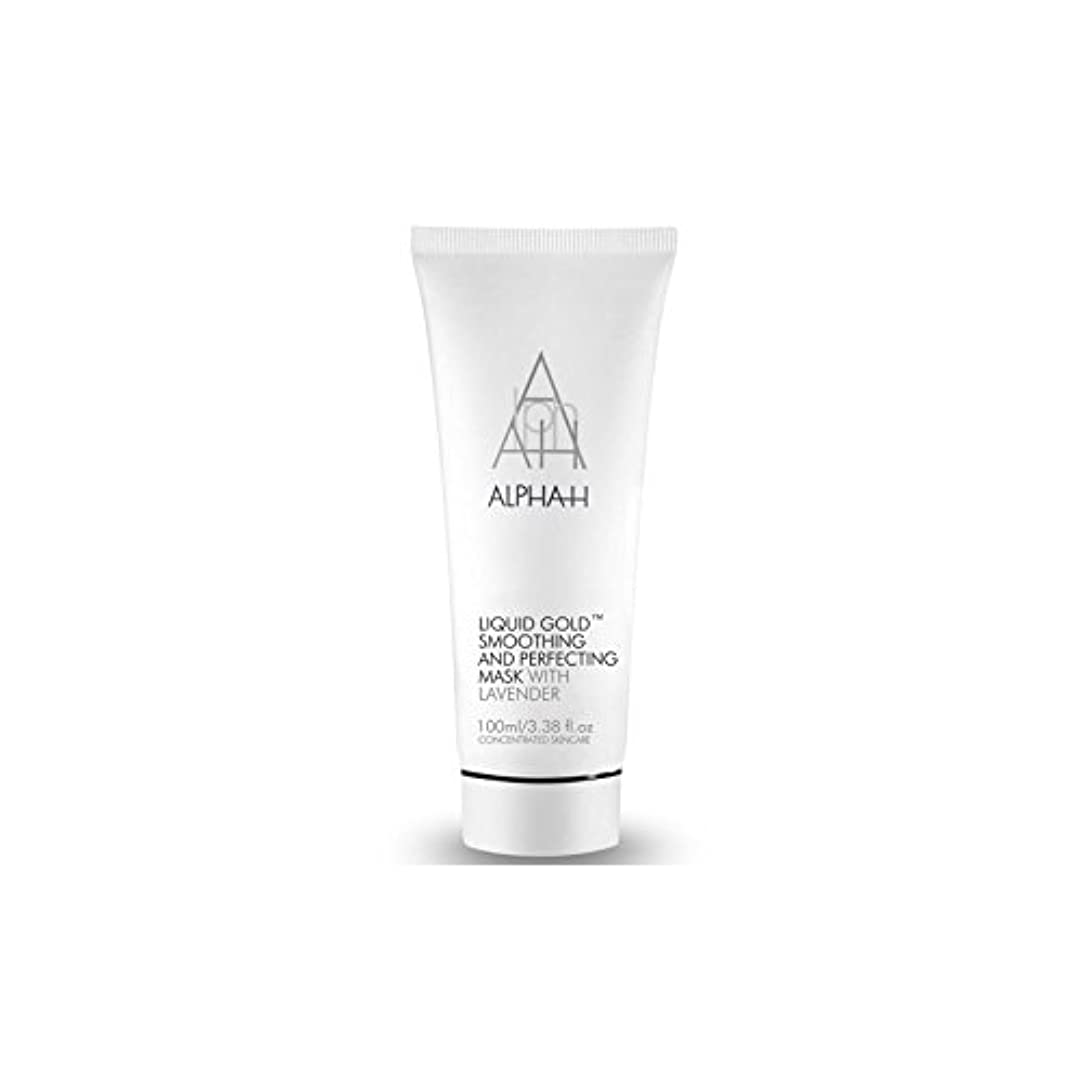 輪郭貧困瞑想的Alpha-H Liquid Gold Smoothing & Perfecting Mask (100G) - アルファ-液金スムージング?マスクを完成(100グラム) [並行輸入品]