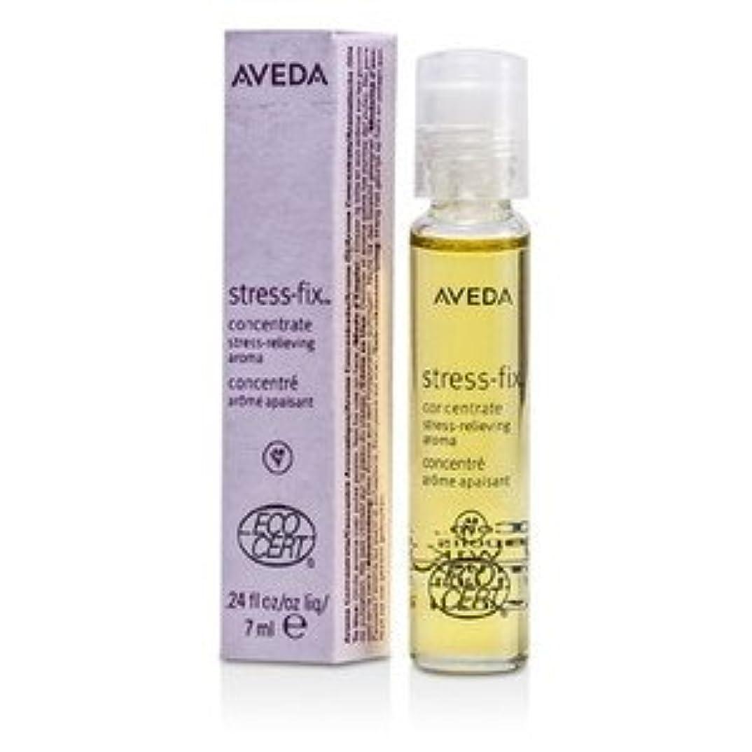 時刻表うまくいけば媒染剤Aveda(アヴェダ) ストレス Fix コンセントレイト 7ml/0.24oz [並行輸入品]