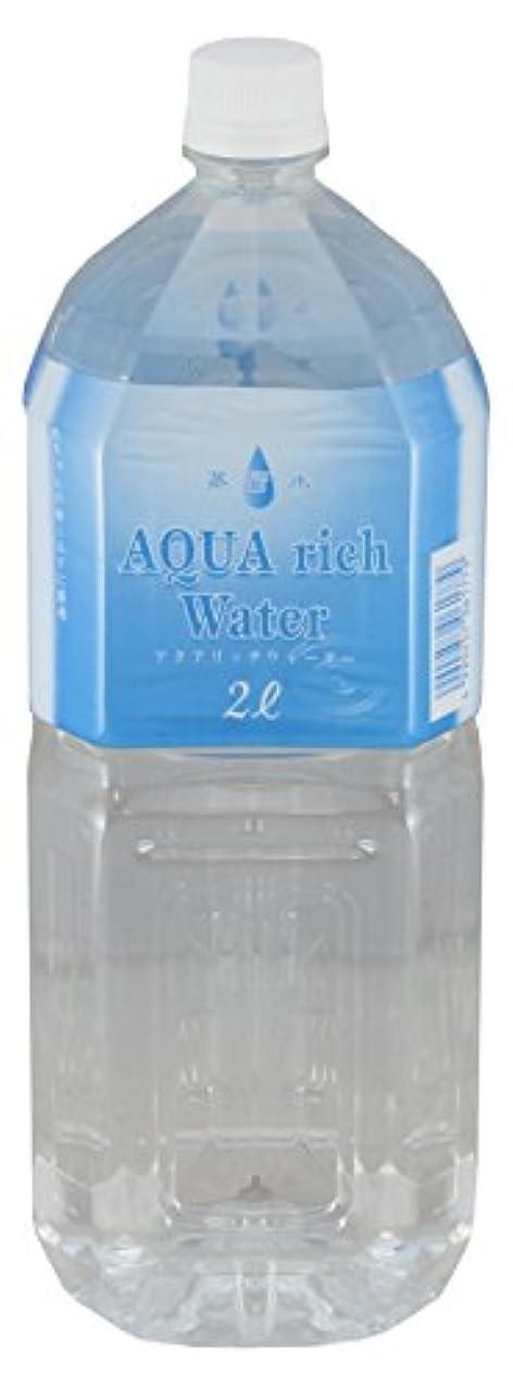 剥ぎ取る定期的木材AQUA rich Water(アクアリッチウォーター) 2L×6本