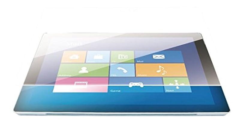 セッション幻想キャプテンブライ【2015年モデル】ELECOM Surface3 液晶保護フィルム リアルガラス 飛散防止加工 指紋防止コーティング ブルーライトカット TB-MSF3WFLGGBL