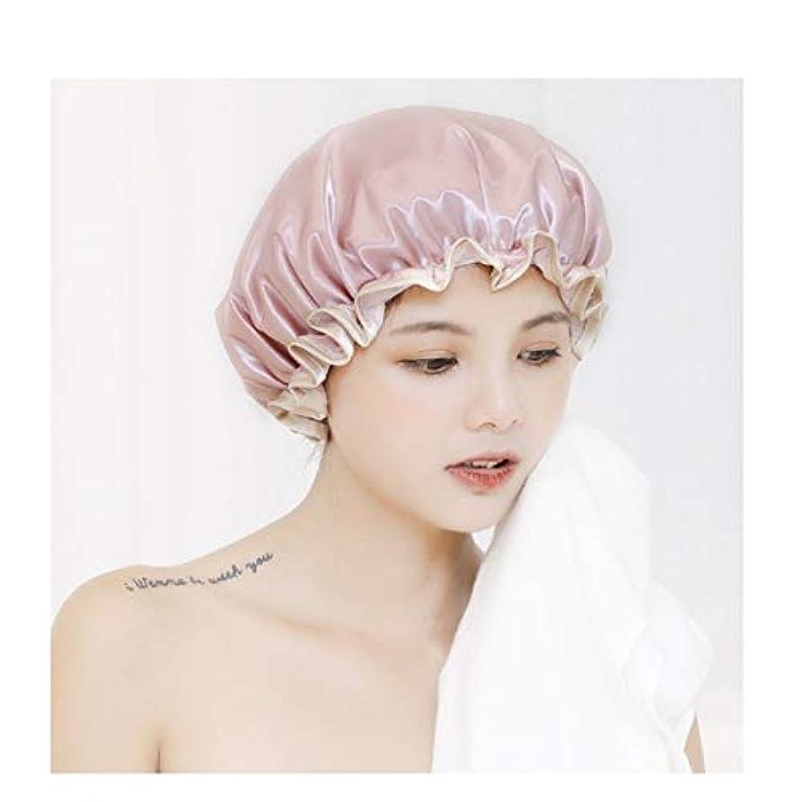 梨苦情文句何故なのHMSH シャワーキャップ、防水大人の女性のシャワーキャップ、入浴キッチンフード、シャワーキャップ、ヘアスタイリングキャップ、紫色の抗フードキャップ、ピンク、ブルー、シャンパン、 (Color : Pink)