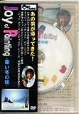 """ボブ・ロス""""ジョイ・オブ・ペインティング""""「寒い冬の朝」 [DVD]"""