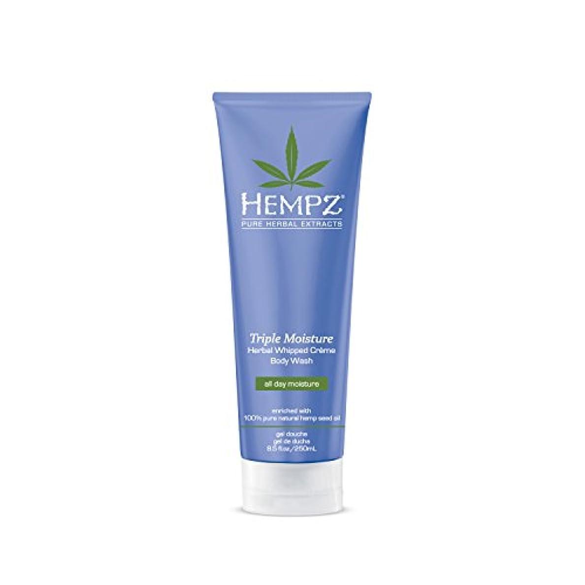 屈辱するマザーランド行商人Hempz Triple Moisture Herbal Whipped Creme Body Wash, 8.5 Fluid Ounce