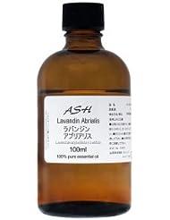 ASH ラバンジン アブリアリス エッセンシャルオイル 100ml AEAJ表示基準適合認定精油