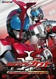仮面ライダーカブト VOL.1 最強の二段変身~キャストオフ [DVD]