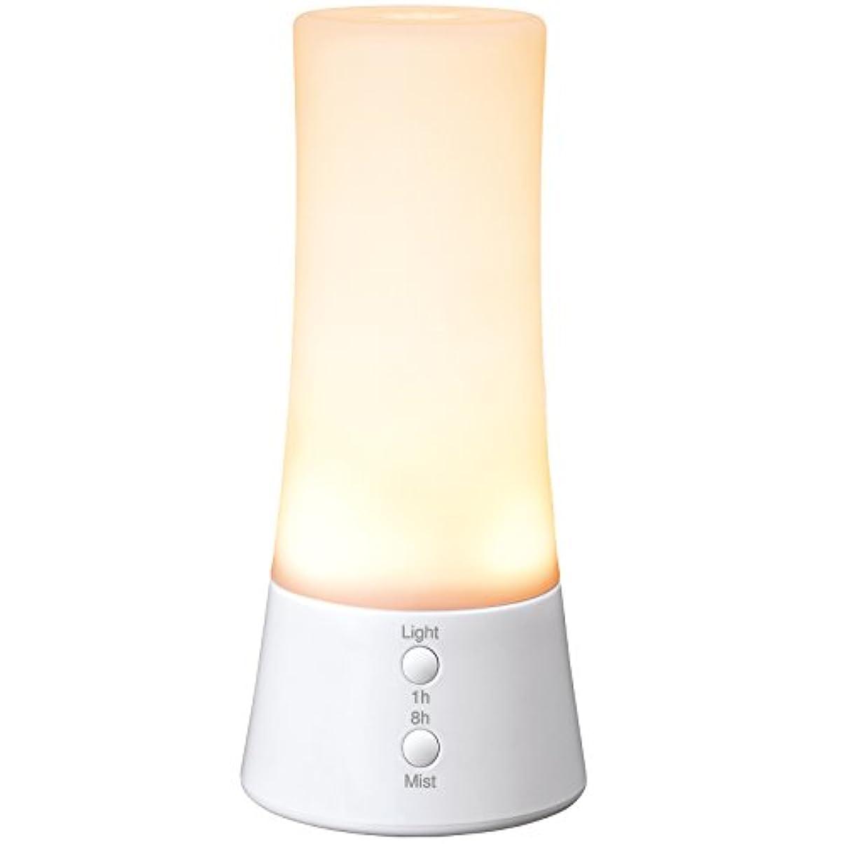 灰ロゴ自体ラサーナ アロマディフューザー 超音波タイプ (タイマー、ライト付き)