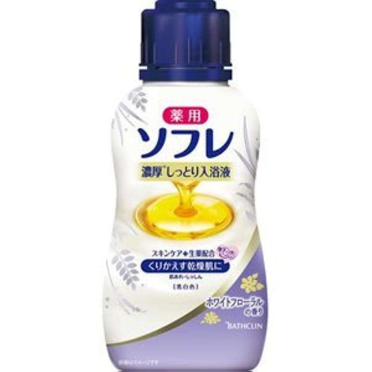 強制的それ種をまく(バスクリン)薬用ソフレ 濃厚しっとり入浴液(ホワイトフローラルの香り)(お買い得3本セット)480ml(医薬部外品)