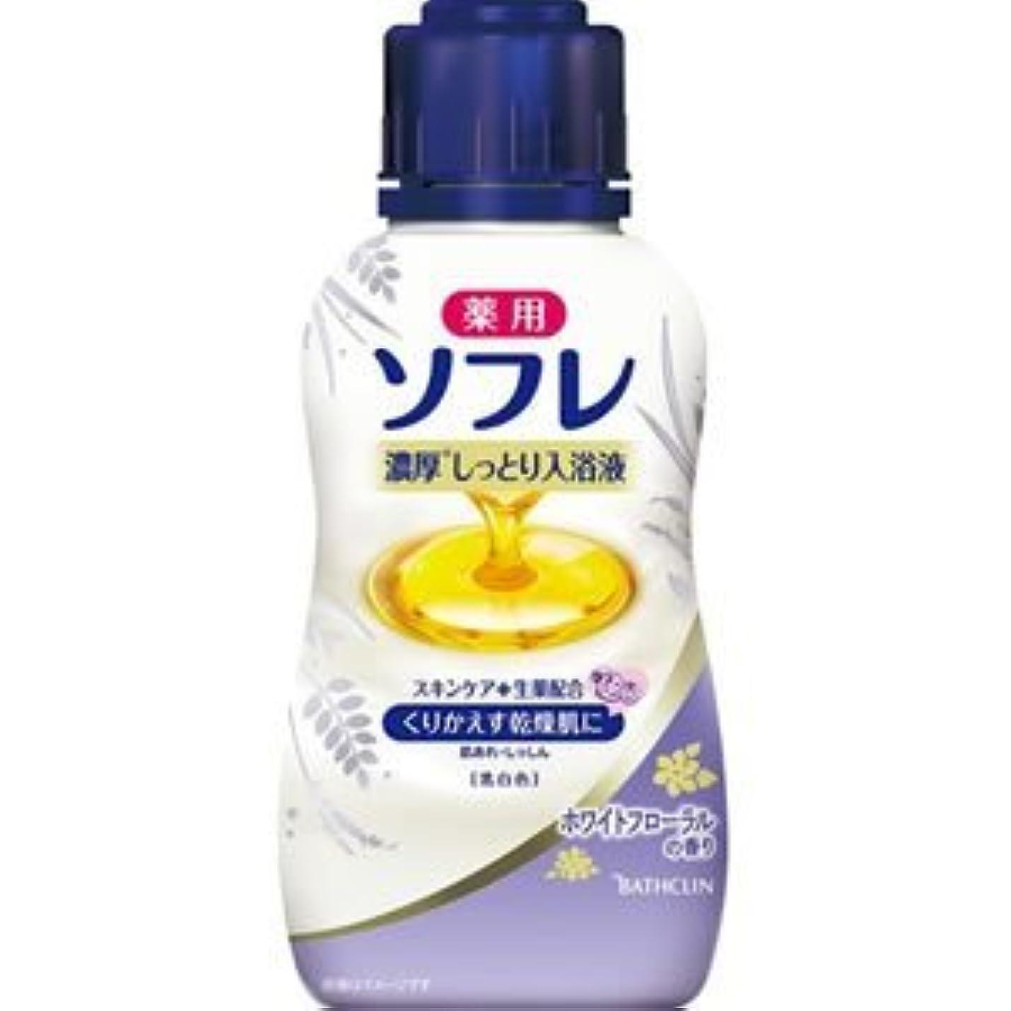 プレート労苦霜(バスクリン)薬用ソフレ 濃厚しっとり入浴液(ホワイトフローラルの香り)(お買い得3本セット)480ml(医薬部外品)