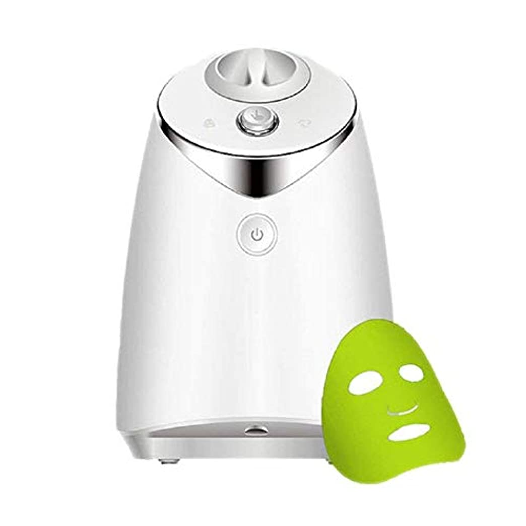 グラフィック狂う無一文フルーツと野菜マスク製造機、フェイススチーマー100%ナチュラル自家製自動美容器/インテリジェントな音声プロンプトワンボタンクリーニング