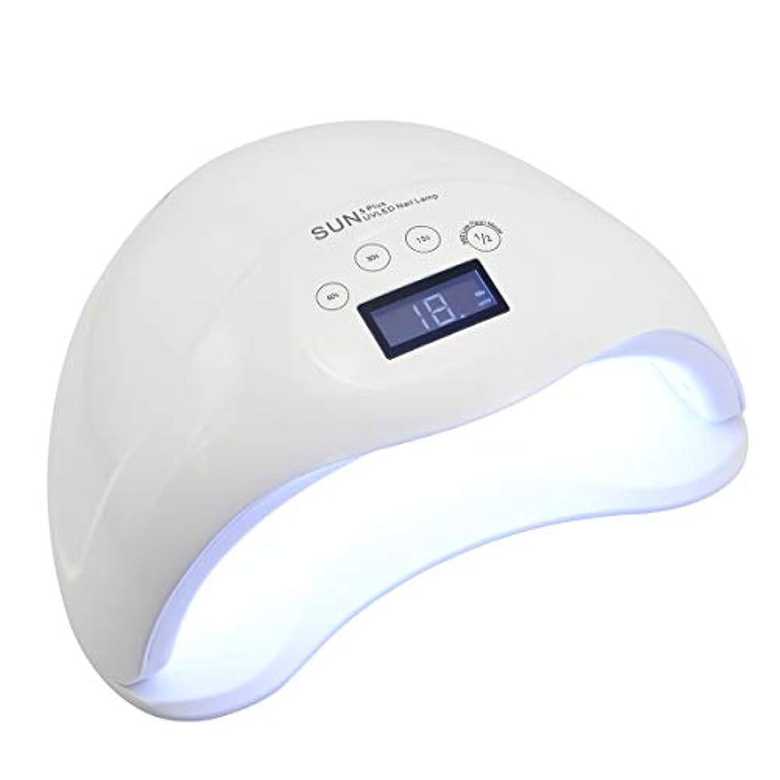 メディア続ける変位ネイルドライヤー kawakawa 硬化ライト 48W UV/LEDライト 高速硬化 自動センサー マニキュア ジェルネイル用 4段階タイマー 赤外線検知(ホワイト) 日本語取扱説明書付き
