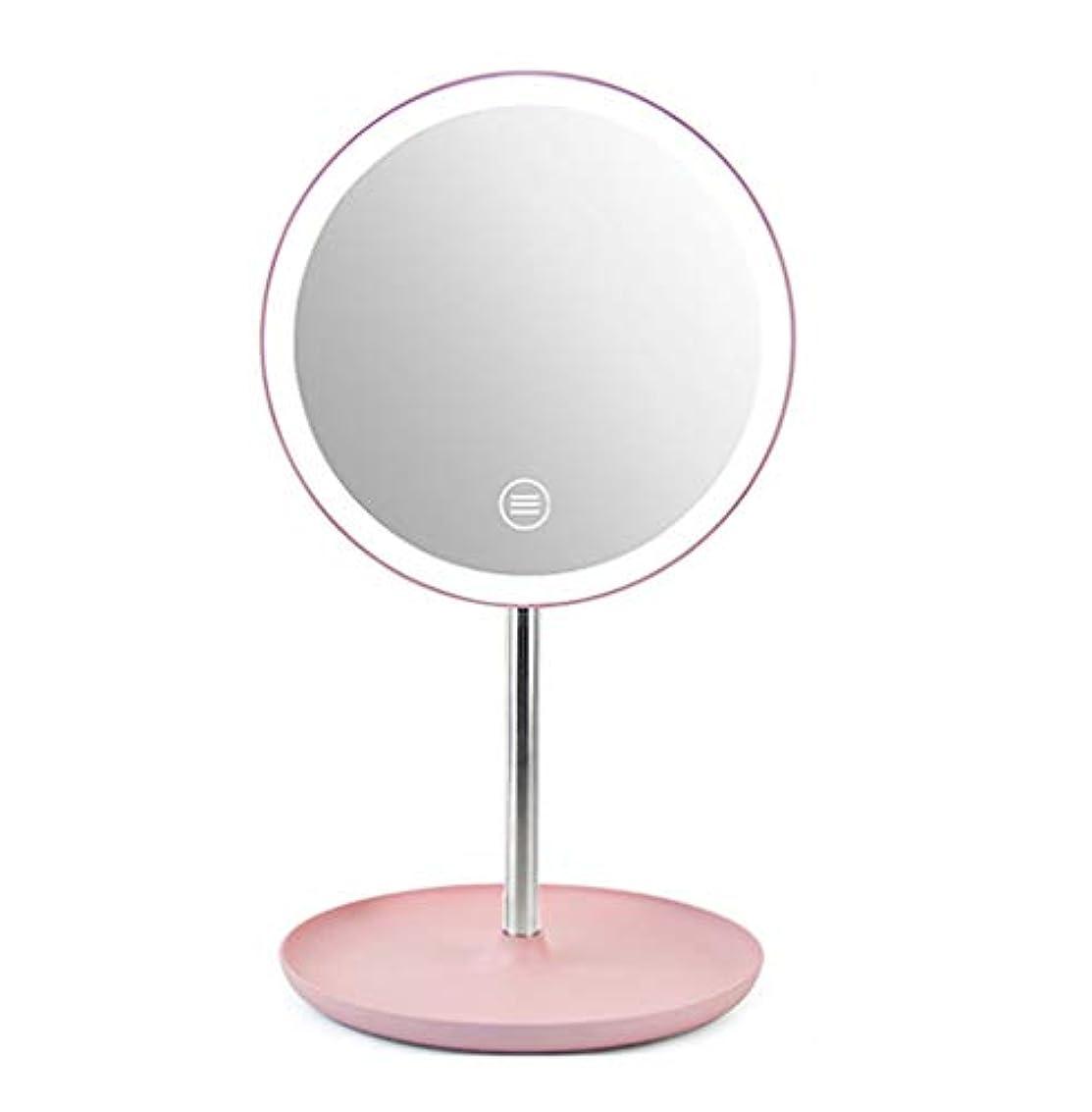 羊飼いチャット入り口LED化粧鏡コンパクト、スタンド付き化粧鏡LEDライト付き照明付きバニティミラー調光可能なタッチスクリーン卓上化粧鏡180°回転USB充電