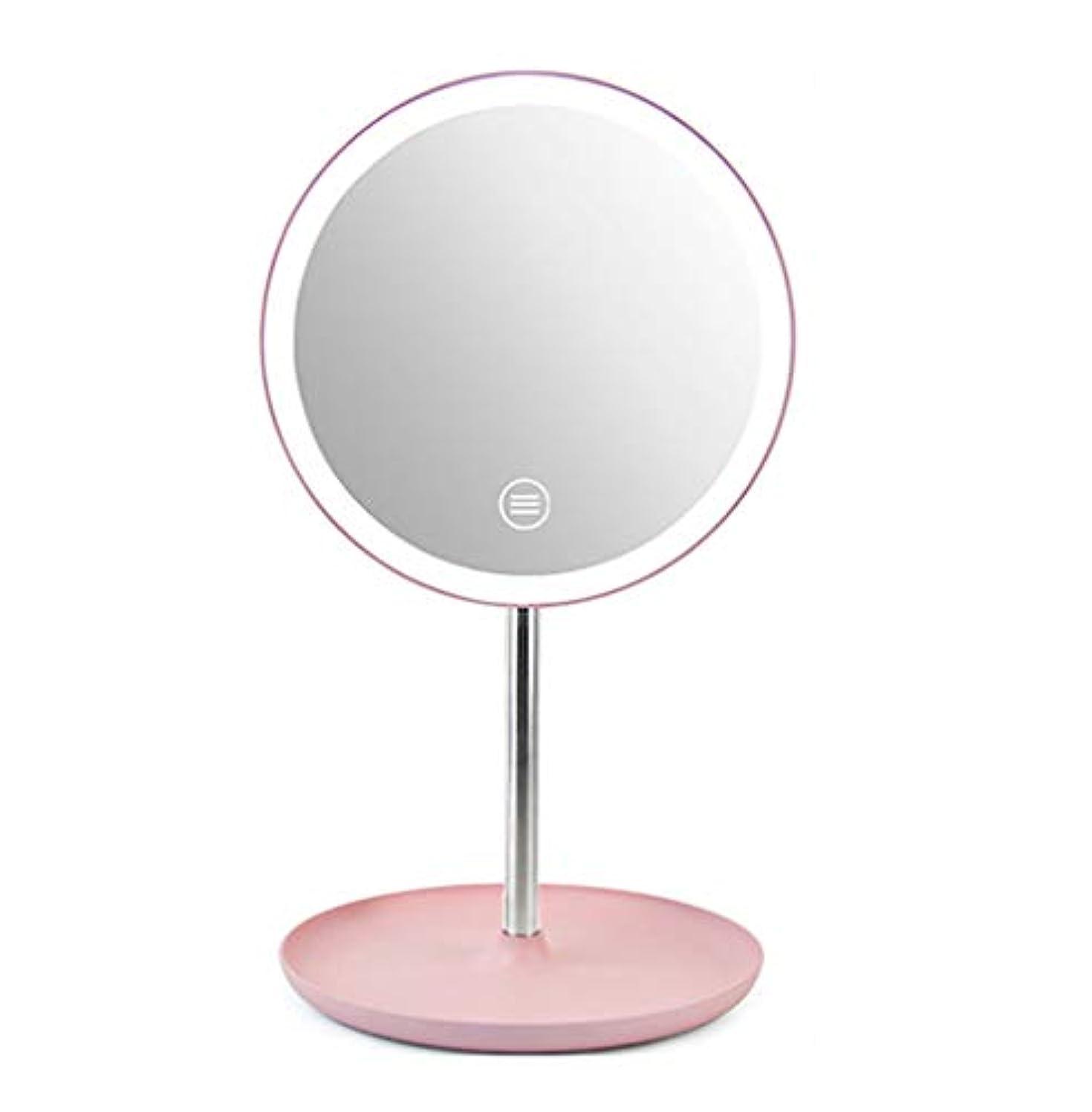 ローラーマラウイ強打LED化粧鏡コンパクト、スタンド付き化粧鏡LEDライト付き照明付きバニティミラー調光可能なタッチスクリーン卓上化粧鏡180°回転USB充電