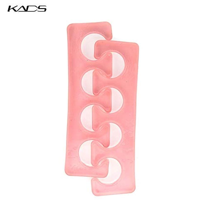 うめき声小道具瞬時にKADS シリコン製 足指セパレーター 2個セット トウセパレーター ネイルアート用(ピンク)