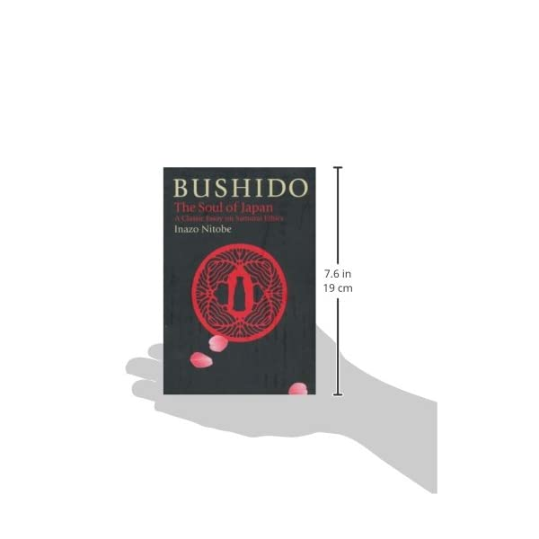 Bushido: The Soul of Ja...の紹介画像2