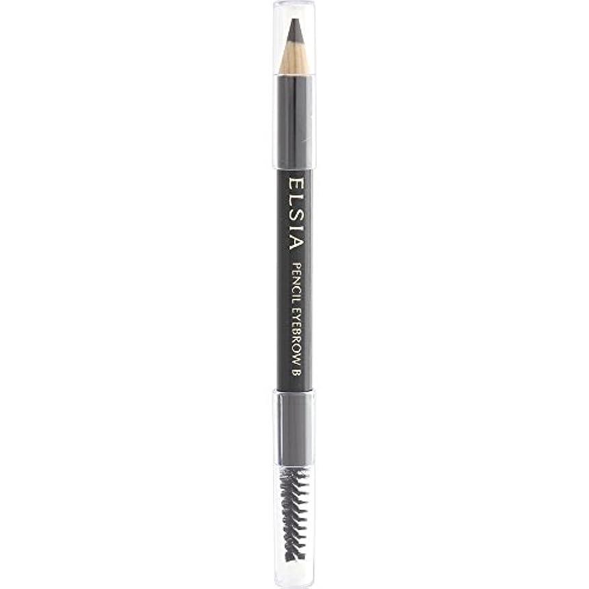 ベリ銃海洋のエルシア プラチナム 鉛筆 アイブロウ (ブラシ付) グレー GY002 1.1g