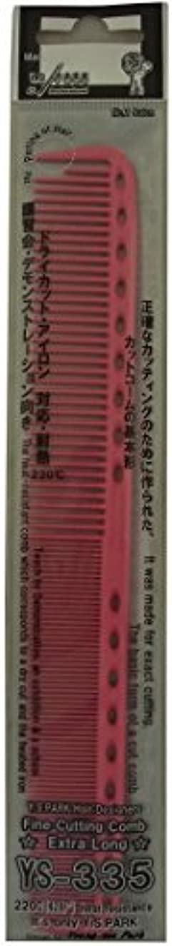 なんとなく道徳のミッションYS Park 335 Fine Cutting Comb (Extra Long) - Pink [並行輸入品]