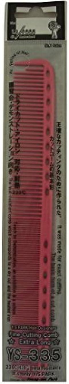 気質子猫代名詞YS Park 335 Fine Cutting Comb (Extra Long) - Pink [並行輸入品]