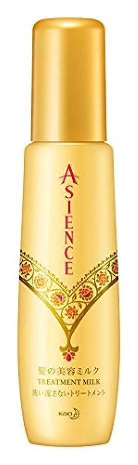 聖人コインスナッチアジエンス 髪の美容 ミルク 120ml (アウトバス)
