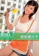 MISA's Kitchen 安田美沙子 [DVD]