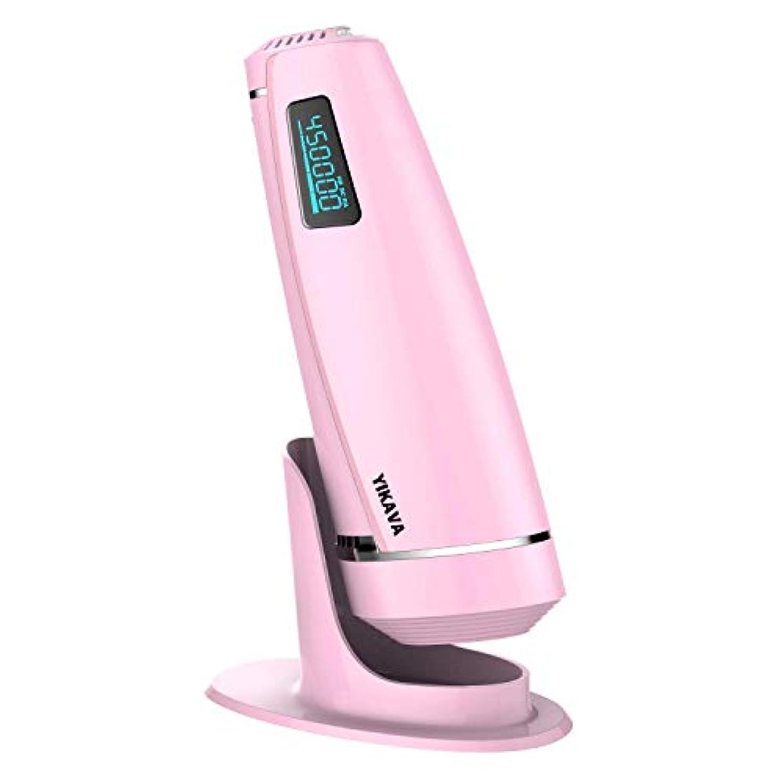 行く通常鎮静剤FASIZ 脱毛器 光美容器 シルクエキスパート 美颜器 家庭用脱毛器 IPL技術 肌に優しい45万回照射 15万回美肌 全身用 (ピンク)